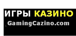 gamingcazino.com