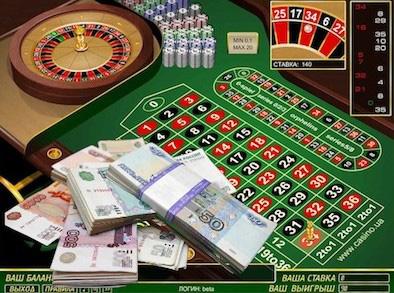 Онлайн казино рулетка играть на рубли в казино с депозитом от 150