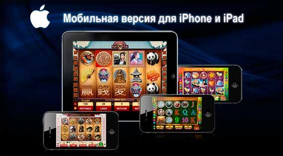 Игровые автоматы игры для мобильника где в европе разрешены казино в