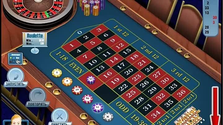 онлайн выигрывать как казино рулетка
