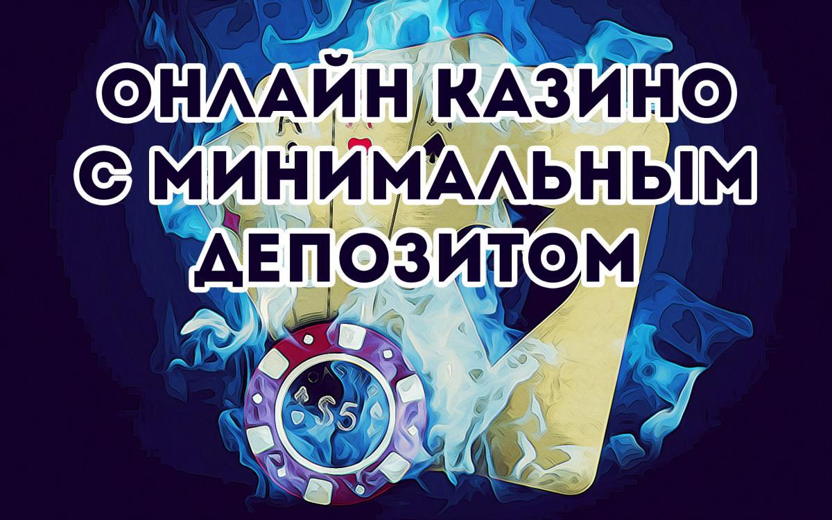 Игровой автомат саперы минеры бесплатно
