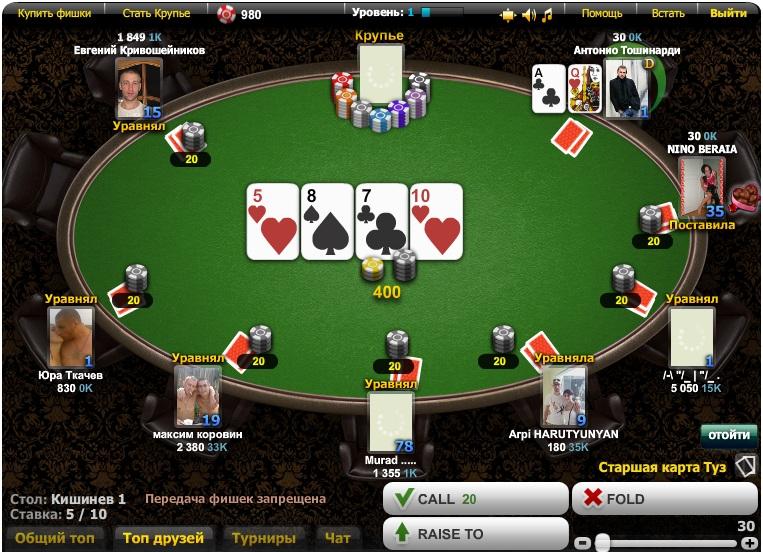 как покер создать онлайн
